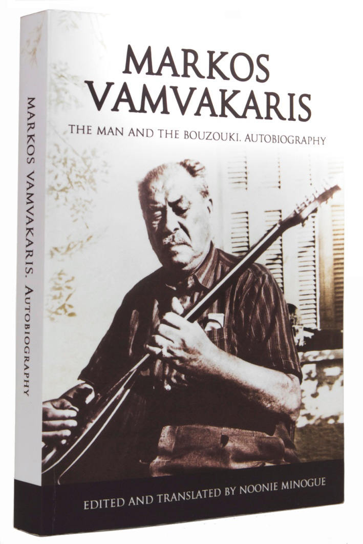 MARKOS-VAMVAKARIS-PRESS-RELEASE-1.jpg - 188.26 KB