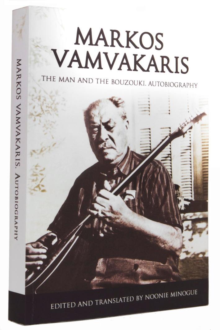 MARKOS-VAMVAKARIS-PRESS-RELEASE-1.jpg - 188.26 KB