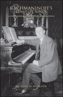 rachmaninoff.jpg - 14.47 KB